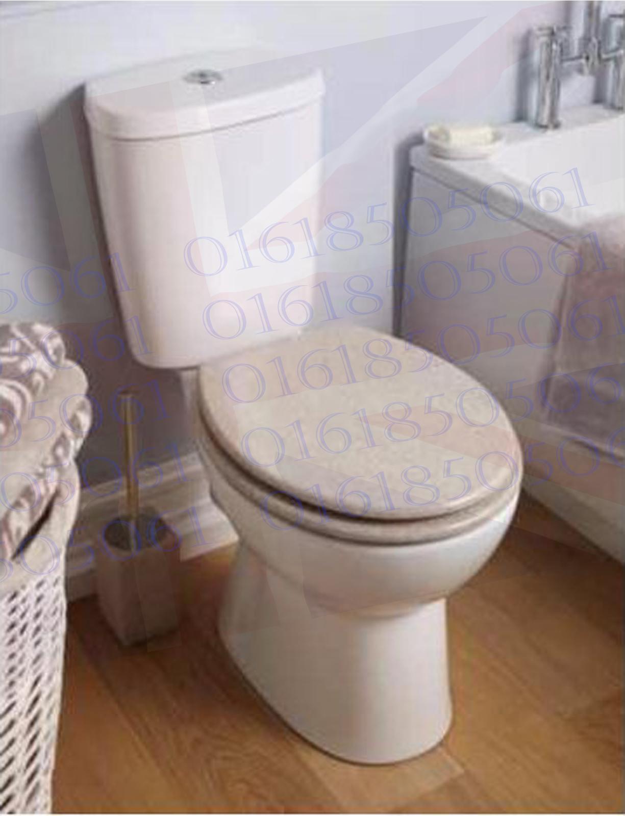 Croydex Natural Sandstone Toilet Seat Stylish Sandstone